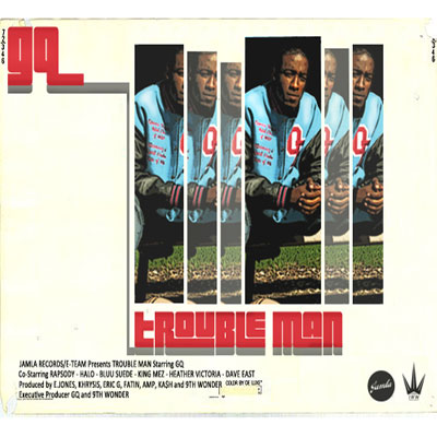Trouble Man EP Front Cover