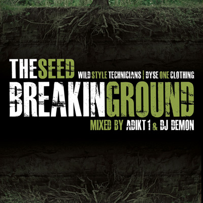 BREAKINGROUND Front Cover