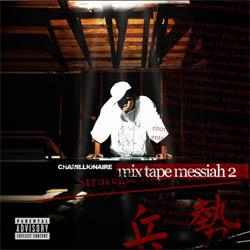 Chamillionaire - Mixtape Messiah: Part 2 Cover