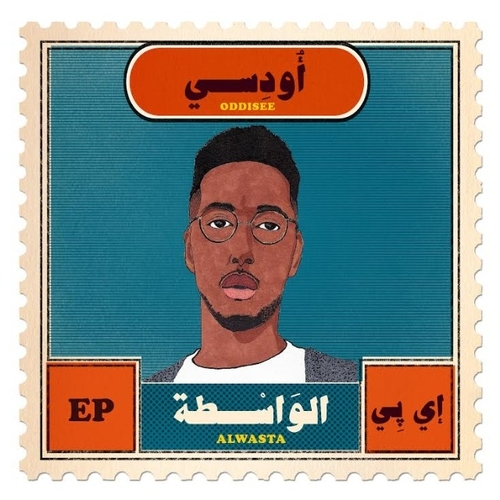 Oddissee - AlWasta EP Album Cover