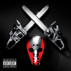 Eminem & Shady Records - Shady XV Cover