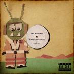 Eric Biddines - planetcoffeebean 2 (Deluxe) Cover