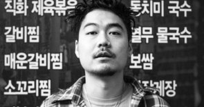 dumbfoundead-korean-jesus