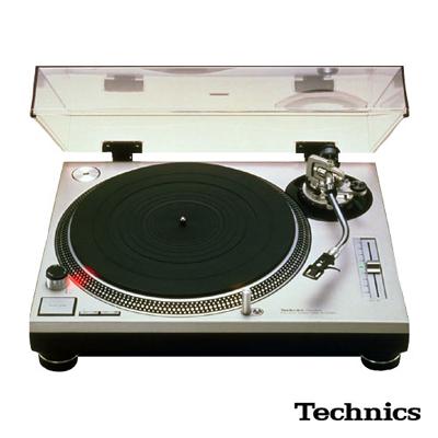 technics-sl-1200-mk2