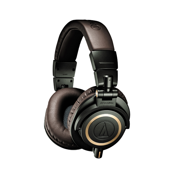 audio-technica-now-shipping-ath-m50xdg