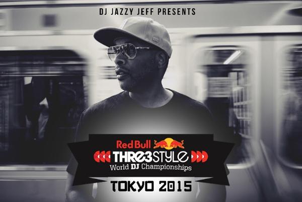 redbull-thre3style-2015-jazzy-jeff-video