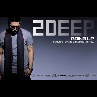 Going Up Cover