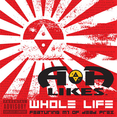 Whole Life Cover