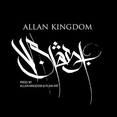 allan-kingdom-blast
