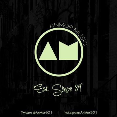 Est. Since 89' Cover