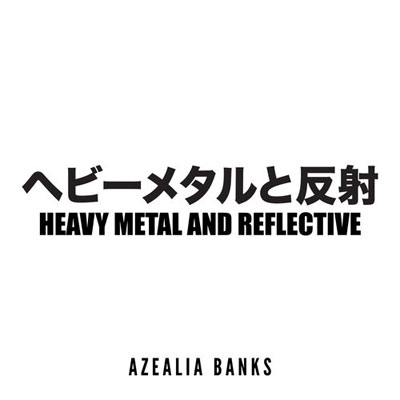 Heavy Metal and Reflective Cover
