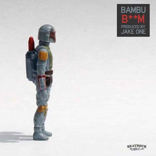 bambu-boom