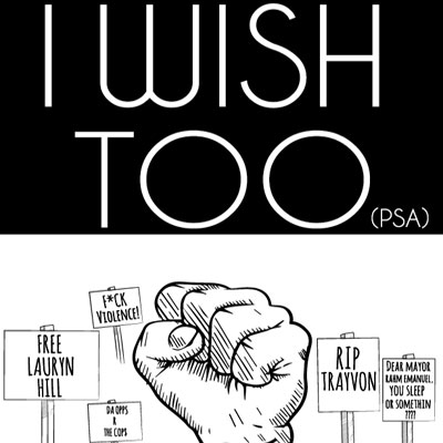 I Wish Too (PSA) Cover