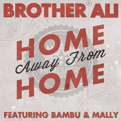 brother-ali-home-away-from-home
