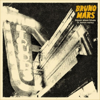 bruno-mars-liquor-store-blues