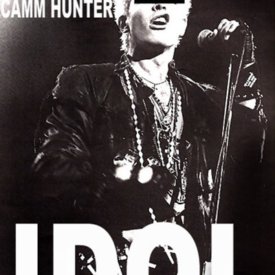 camm-hunter-idol