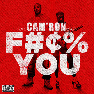 camron-fk-you