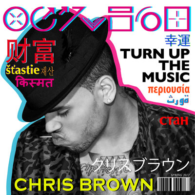 Turn Up The Music Cover