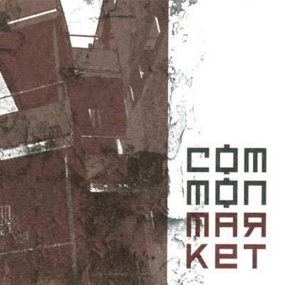 common-market-gol-dust