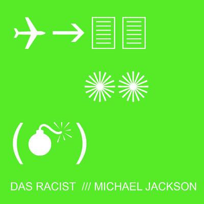 das-racist-michael-jackson