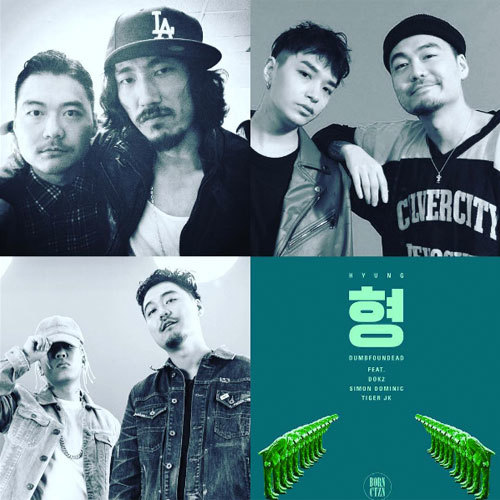 05187-dumbfoundead-hyung