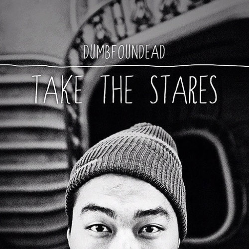 dumbfoundead-new-chick