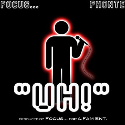 focus...-uh