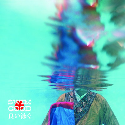 Swim Good Promo Photo