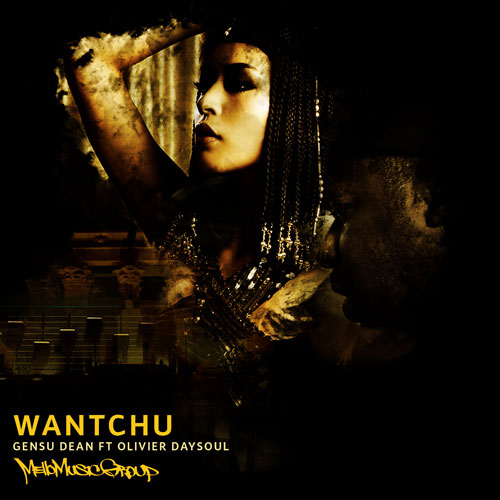 Wantchu Cover