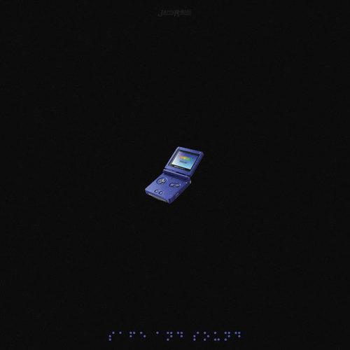 07277-jahn-rome-safe-sound