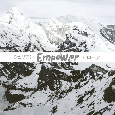 julian-malone-empower