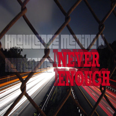 knowledge-medina-never-enough