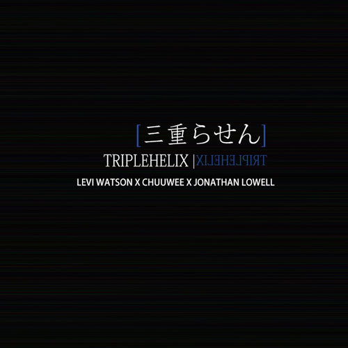 Triple Helix Cover