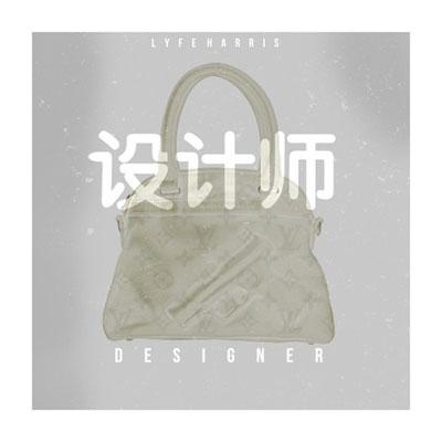 Designer Cover