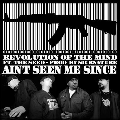 revolution-mind-see-me