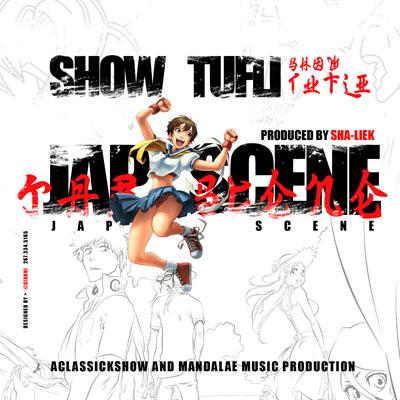 tufli-jap-scene