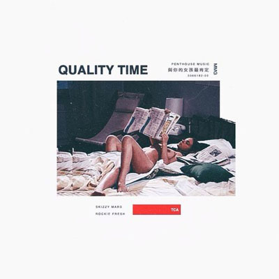 skizzy-mars-quality-time