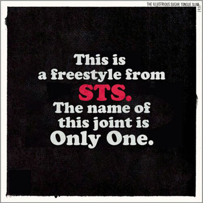 sts-only-one-freestyle
