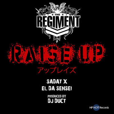 Raise Up Cover