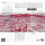 Al-Fatir - Hiroshima Artwork