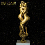Big Grams - Drum Machine ft. Skrillex Artwork