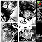 CashUs King ft. Ras Kass, Planet Asia, Blu & Yamin Semali - Black Hockey Players Artwork