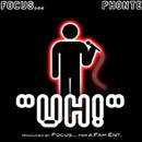 Focus&#8230; ft. Phonte - UH! Artwork