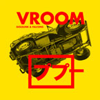 GoldLink x FALCONS - Vroom Artwork