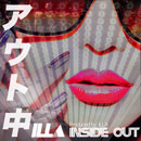 iLLA - Inside Out Artwork