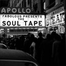 Fabolous ft. Lil Wayne - That&#8217;s Not Love Artwork