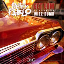 Petey Pablo ft. Wizz Dumb - Get Low Artwork