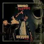 Tah Mac ft. Redman - Oxygen (Remix) Artwork