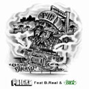 The Pricks ft. B-Real & Smoke DZA - Ghetto Blaster Artwork