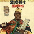 Zion I ft. Mr. Lif, Opio, Sadat X, Duece Eclipse & Kev Choice - Get Urs Artwork
